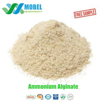 China Odorless Ammonium Alginate Pale Yellow Powder For Manufacturing Cheese supplier
