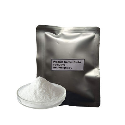 China 1,3-Dimethylpentylamine hydrochloride  DMAA CAS 13803-74-2  Food Grade  BP USP Standard For Nutrition Supplements factory
